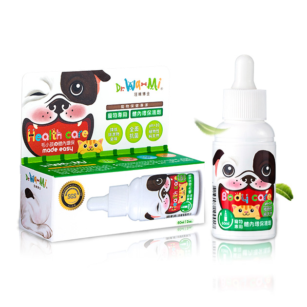 Digestive care drops for pets 1
