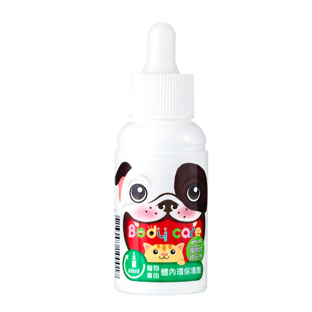 Digestive care drops for pets 2