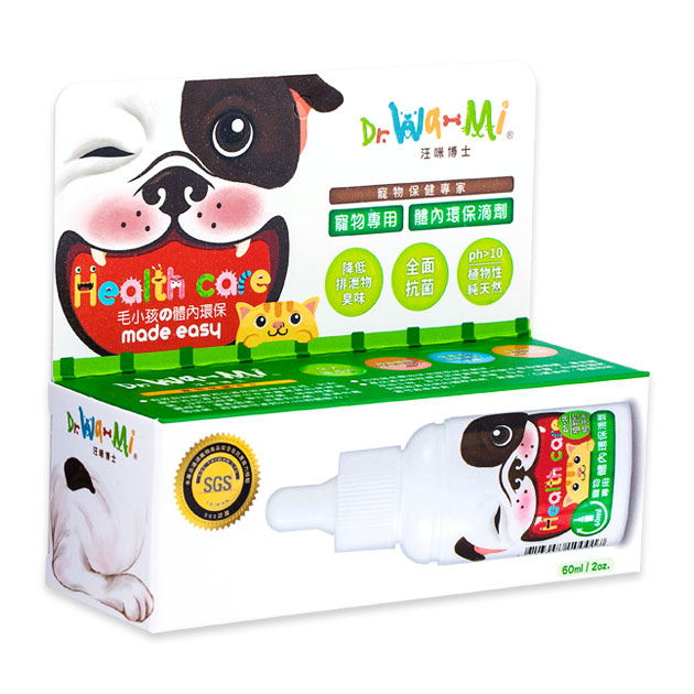 【Dr. Wa-Mi】</br> Digestive care drops for pets 3